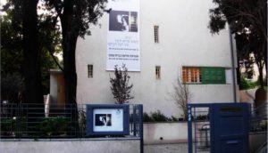 בית עגנון נפתח מחדש לקהל בשנת 2009
