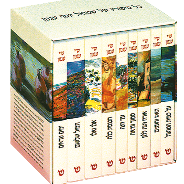 סט חלקי (9 כרכים)