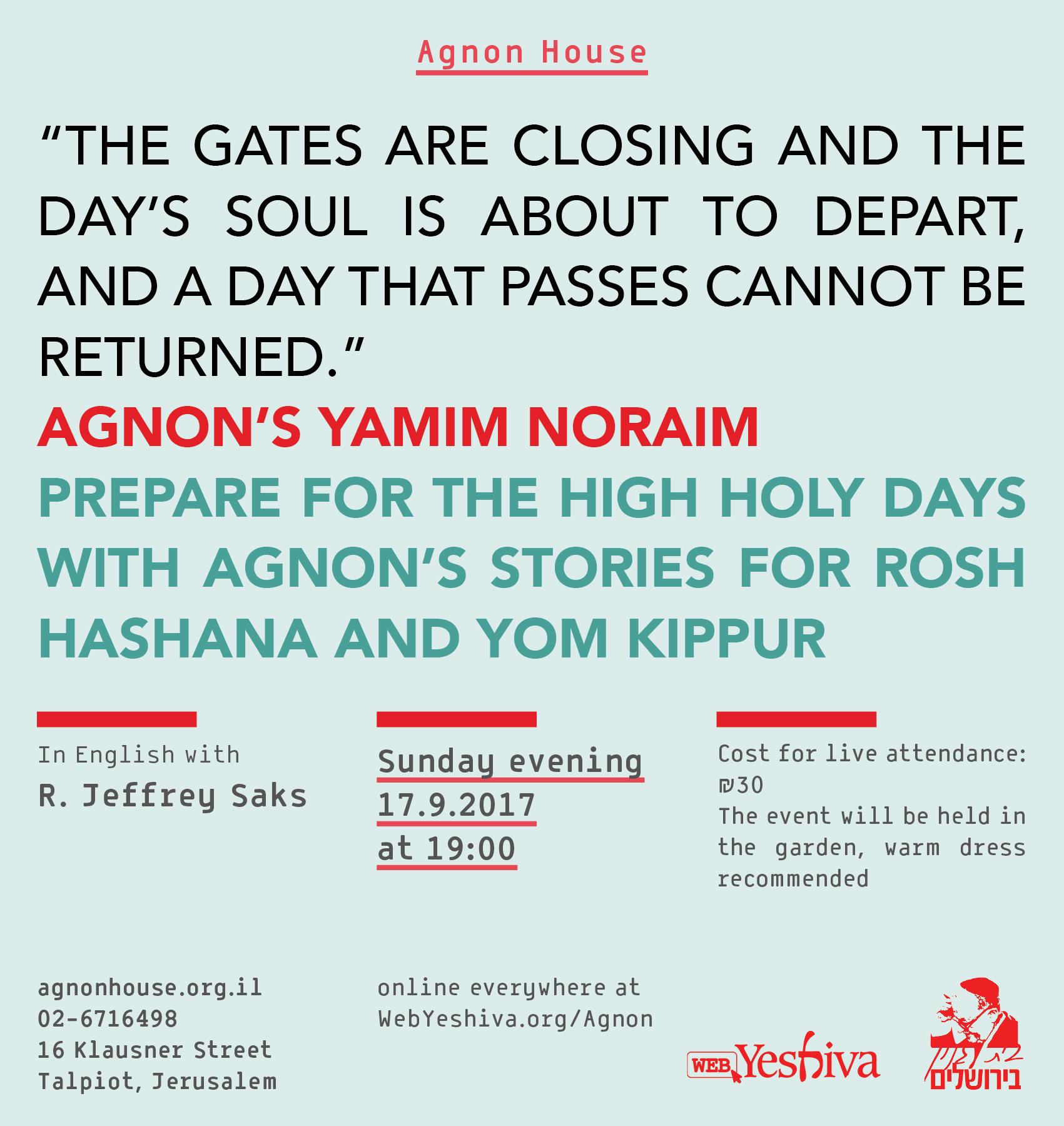 Agnon's Yamim Noraim