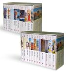 כל כתביו (23 כרכים)